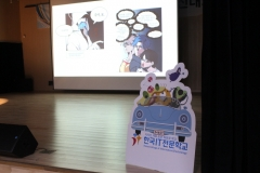 한국IT직업전문학교 시각디자인학과 재학생, 프로젝트 경진대회에 매진
