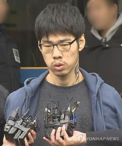 강서 PC방 살인사건 김성수, 2심서도 사형 구형