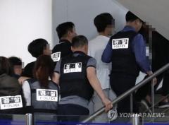 """미국 대사관 월담, 대진연 회원 4명 구속 """"범죄 소명돼"""""""