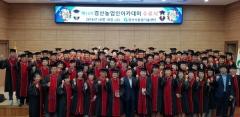 경산시농업센터, '제14기 경산농업인아카데미 수료식' 개최