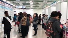 대구시, 24일 용산역에서 '여성취업 박람회' 개최