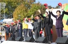 대구시, 23일 두류야구장에서 '어르신 한마음 축제' 열어