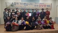 영천시 노계문학관, 19일 '시낭송대회' 개최