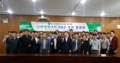 중부발전, 신재생 우수 R&D 성과공유 세미나 개최