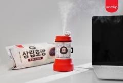 SPC삼립, '삼립호빵 미니 가습기' 한정 판매
