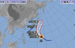 오늘(22일) 오후 1시 폭우속 일왕 즉위식 예상…대기 불안정