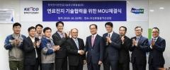 전기안전공사, 두산퓨얼셀과 '수소경제 활성화' 협력