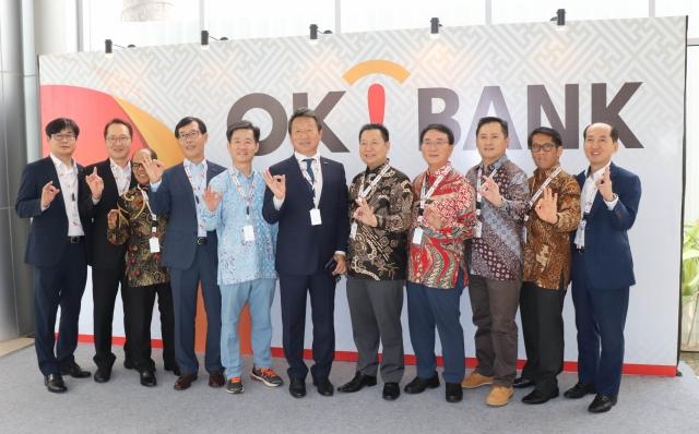 OK금융그룹, 'OK뱅크 인도네시아' 합병…동남아 금융시장 공략