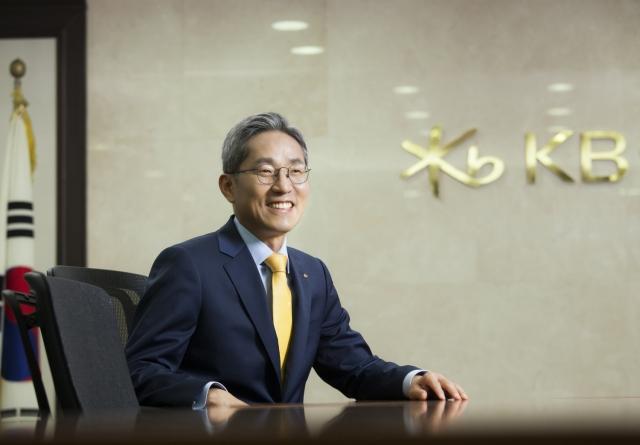 KB금융지주, '한국기업지배구조원 지배구조평가' 2년 연속 1위