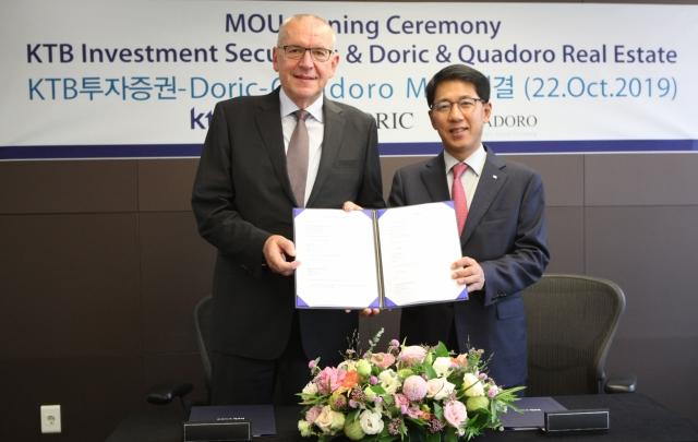 KTB투자증권, Doric·Quadoro과 실물자산 대체투자 사업 확대 위한 업무 협약 체결