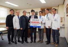 사랑모아통증의원, 대가대의료원에 발전기금 기부