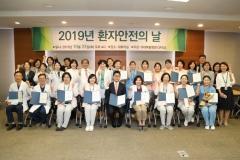 """이대목동병원, '환자 안전의 날' 개최...""""감염관리 및 환자안전 선도"""""""