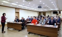 대구시의회, '성 평등 문화' 확산 앞장 서