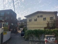 정부 한남3 입찰 무효 발표에 사업 장기화 우려