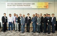 한국에너지공단, IDB와 협력 '에너지효율 및 마이크로그리드 역량강화 초청연수' 개최