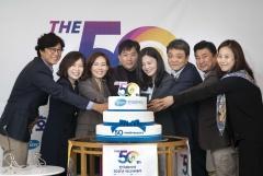"""한국화이자, 창립 50주년 """"환자들의 삶을 변화시키는 혁신 목표"""""""