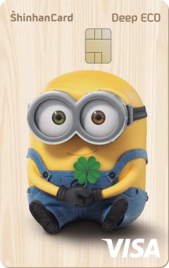 신한카드, 카드도 친환경으로…'딥에코 카드' 출시