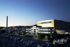 한국타이어, 대전·금산공장에 3100억 투자…스마트팩토리 구축