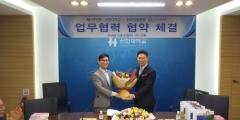 신한대-한국미술협회, 국내 최대 규모 공공미술 수장고 및 미술관 설립 합의