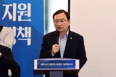 """박기열 서울시의회 부의장 """"청년의 꿈이 대한민국 미래…청년'3포'없도록 도울 것"""""""