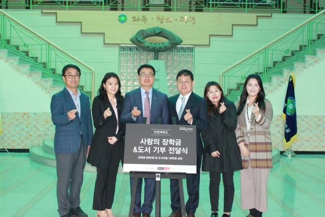 호텔신라, 청소년 대상 지원활동 확대