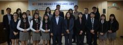 인천항만공사, '크루즈 관광서비스 인력 양성 교육' 수료식 개최
