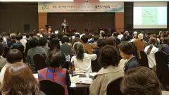 광주현대병원 최명숙 원장, '마음여행기' 출판기념회 개최