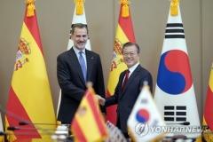 """文대통령 """"韓·스페인, 5G 핵심 서비스 분야 시너지 기대"""""""
