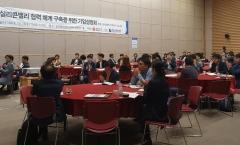 광주테크노파크, 실리콘밸리 협력 체계 구축 위한 기업설명회 개최