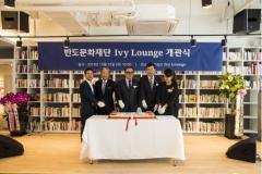 반도건설, 반도문화재단 설립…사회공헌사업 확대