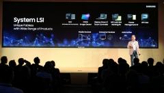 삼성전자, 美 실리콘밸리서 차세대 반도체 솔루션 선봬