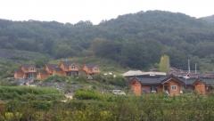 성남시, 충남 금산군 아토피 자연치유마을 입주 가족 모집