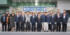 광주테크노파크 개원20주년기념 행사개최