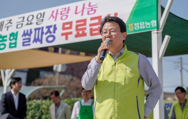 농협금융 이사회, 전북 정읍서 봉사활동 펼쳐