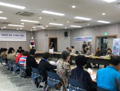 용인시, 중위소득 44% 이하 저소득 가구 '전월세비·집수리비' 지원