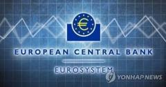 유럽중앙은행, 금리 동결…완화 기조 유지