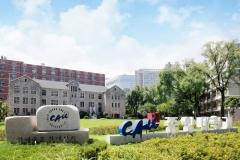 학점은행제, 중앙대 평생교육원(서울) 토요일 수업 2020학년도 개강반 입학상담