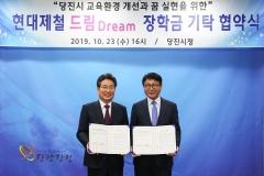 현대제철,10년간 '50억' 지역인재 육성 지원