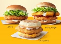 맥도날드 가격 조정…빅맥세트·치즈버거 200원 인상