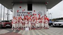 '현대자동차배 리틀·초·중·고 야구대회' 988명 참가