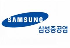 공정위, '하도급 갑질' 삼성重 검찰고발