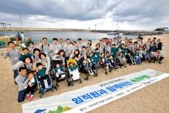 현대모비스, 장애아동 가족 초청 '秋여행' 동반