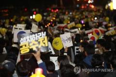 정경심 구속 첫 주말, 여의도·서초동서 '검찰개혁' 집회 계속