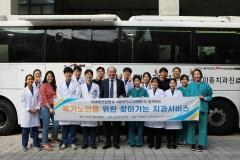 미래에셋생명, 인천서 독거노인 치과진료 봉사활동 실시