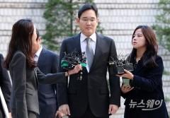 재판부의 이례적 당부…'작량감경' 가능성 높이나