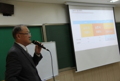조홍래 한국투자신탁운용 대표, 여의도고에서 특별강연 진행