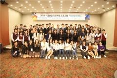 농정원, '2019 식품산업 진로체험 프로그램 성과발표대회' 개최