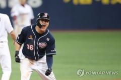 두산베어스, 3년 만에 한국시리즈 정상…통산 6번째 우승