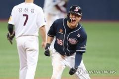 두산베어스 오재일, 한국시리즈 MVP…1차전 끝내기·4차전 결승타