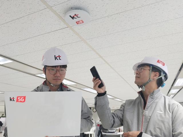실내'불통', 비싼 요금제…진짜 5G 먼산